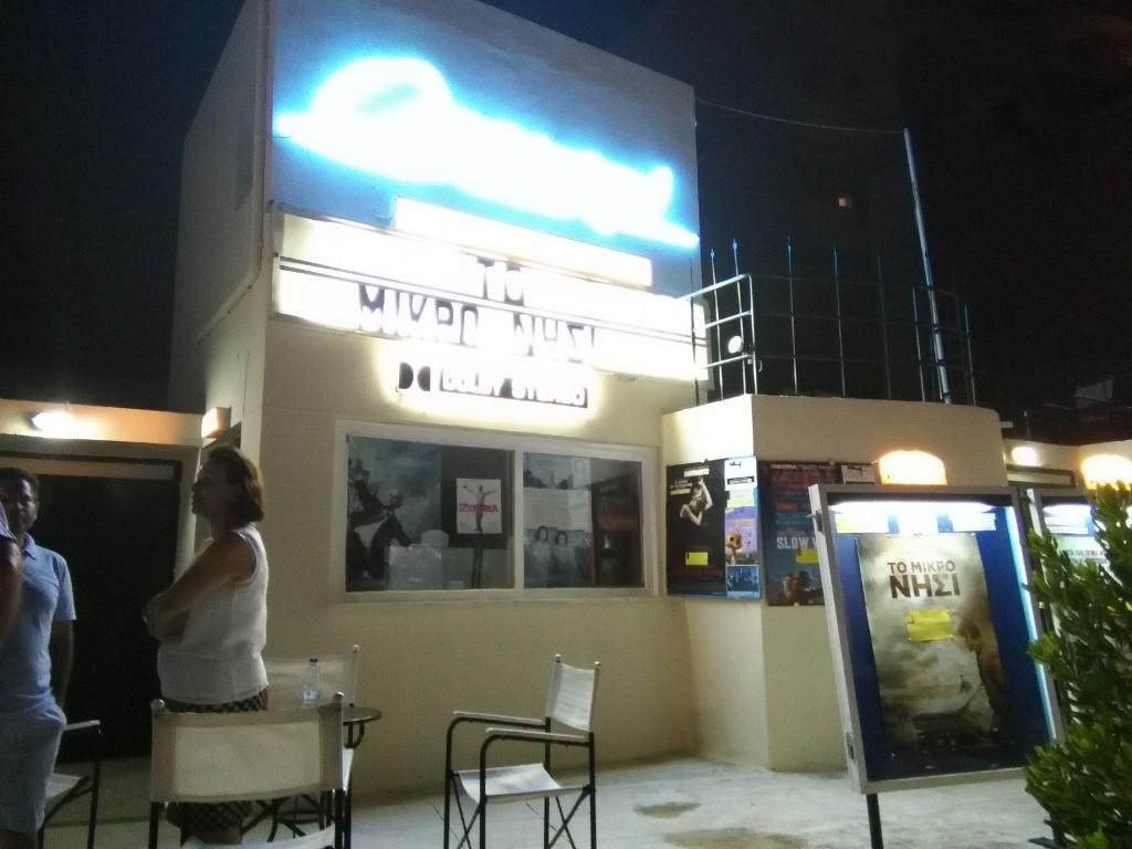 cine al aire libre en Chania