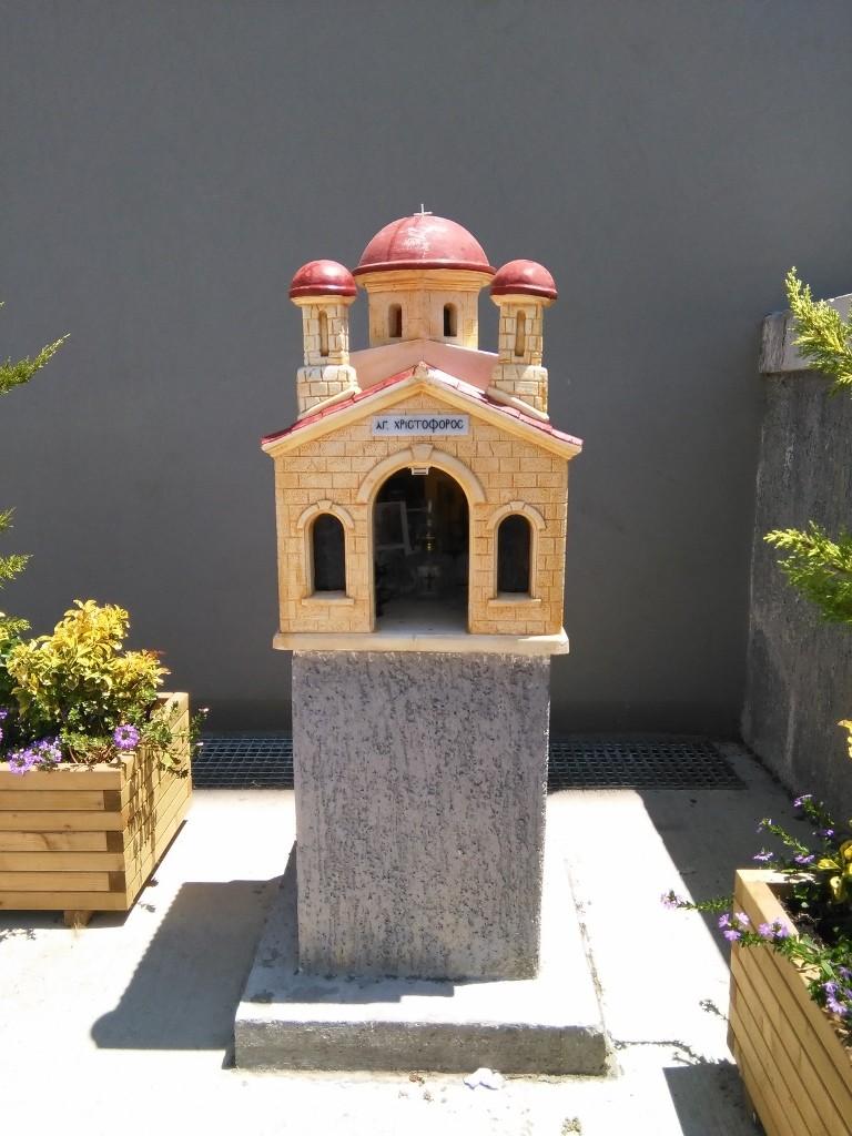 santuarios en las carreteras de Creta