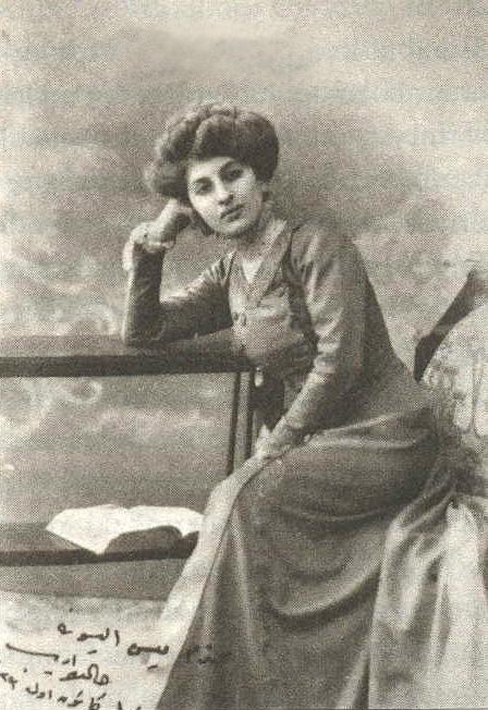 Halida Edip Adivar, escritora turca, mujeres en turquia